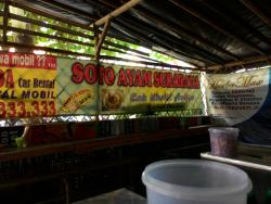 Soto Ayam Cak Kholil Arifin