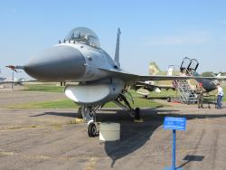 Minnesota Air National Guard Museum