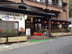 Shirakawaya Ryokan