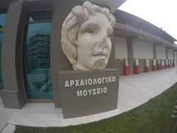 Archaeological Museum of Veroia