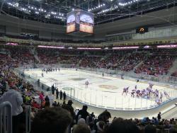 Ice Dome Bolshoi