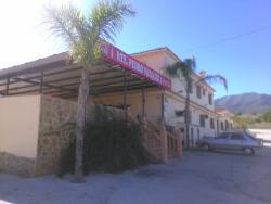 Restaurante Pedro Vazquez
