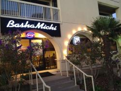 Bashamichi Steak & Seafood Restaurant