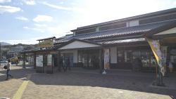 Michi-no-Eki Kaki no Sato Kudoyama