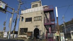 Shimoichicho Amenity Center Seseragi