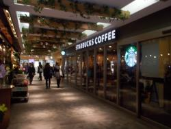 Starbucks Coffee Matsudo Boxhill