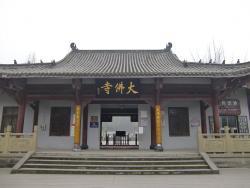 Buddha Cultural Tourism Zone