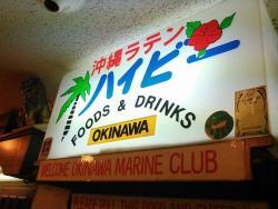 Okinawa Haibi