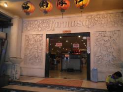 Formosa Seafood