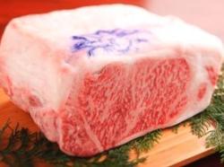 Charcoal cuisine Kobe beef Ikuta
