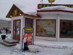 Yolki-Palki