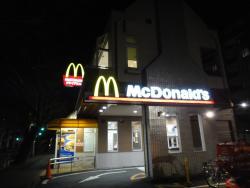 McDonald's Green Park