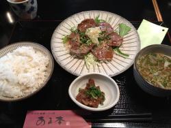 Amamoto Daimyo
