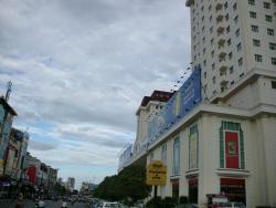Vinh Trung Plaza
