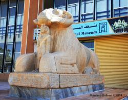 Sudan National Museum