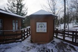 Shubenacadie Wildlife Park