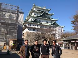 Discover Samurai City Nagoya Walking Tour
