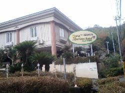 Farm Garden Hotel