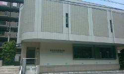 Nishimura Kyotaro Memorial