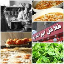 Falafel Abou Andre