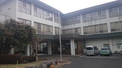 Beppu Onsen Hoyo Land