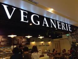 Veganerie Bakery
