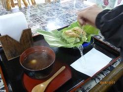 Ashimui Cafe