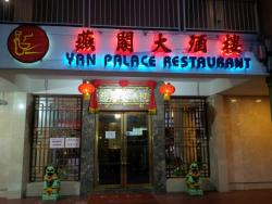Yan Palace in Chinatown