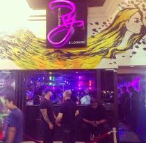 Ry Lounge