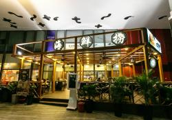 Hai Xian Lao Steamboat Restaurant