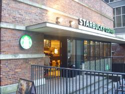 Starbucks Coffee Osaka Garden City