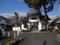 Zenrinji Temple