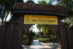 Handicraft Village and Craft Museum, Kelantan