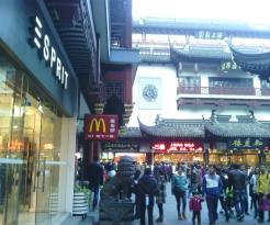McDonald's (YuYuan)