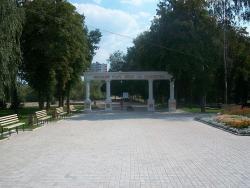 Kozhedub Park