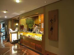 Dotonbori Imai Rihga Royal Hotel