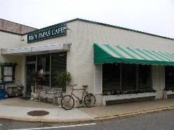 ‪John Papas Cafe‬