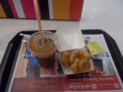 McDonald's Aeon Town Tateyama