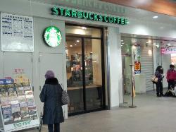 Starbucks Coffee Midori Matsumoto