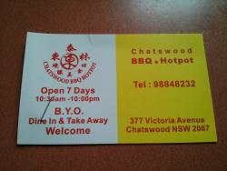 Chatswood BBQ & Hot Pot