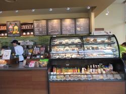 Starbucks Paledecz