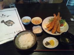 Restaurant Yoshikawa