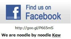 Noodles by Noodles Kew