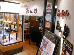 Kumagoro Naniwa chika