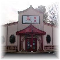 Plum Tree Restaurant