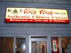 The Rice King