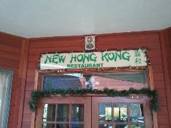 New Hong Kong Chinese Restaurant