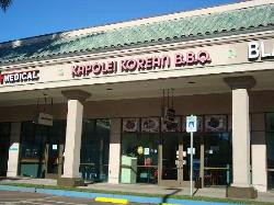Kapolei Korean Barbecue