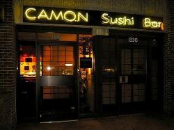 Camon Japanese Restaurant