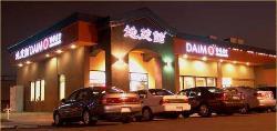 Daimo Chinese Restaurant